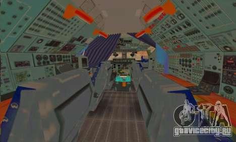 Andromada GTA V для GTA San Andreas колёса