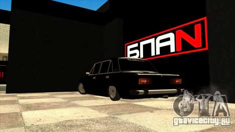 Гараж в Doherty БПАN для GTA San Andreas второй скриншот