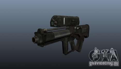 Гранатомёт XM-25 для GTA 4