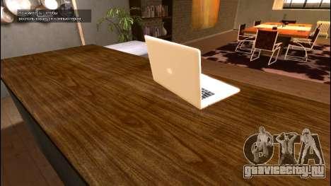 Ноутбук Macbook Air для GTA 4 третий скриншот