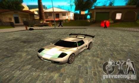 Bullet GT32 Big Spoiler для GTA San Andreas