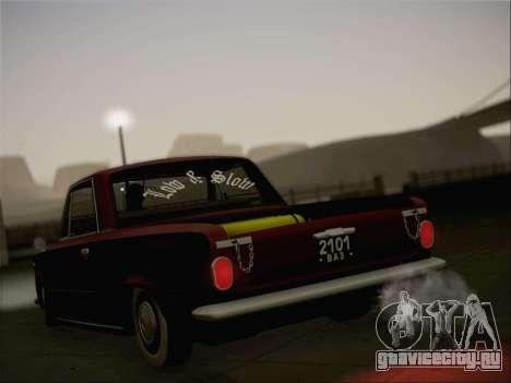 ВАЗ 2101 Ресто для GTA San Andreas салон