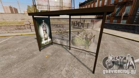 Реальная реклама на остановках для GTA 4 третий скриншот