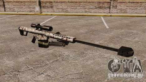 Снайперская винтовка Barrett M82 v5 для GTA 4
