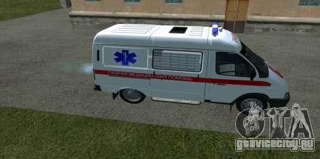 ГАЗ 22172 Скорая помощь для GTA San Andreas вид слева