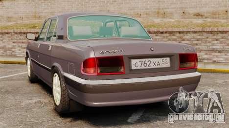 ГАЗ-3110 Волга для GTA 4 вид сзади слева