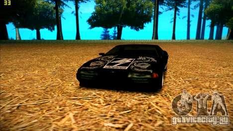 New paintjob for Elegy для GTA San Andreas четвёртый скриншот