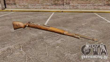 Магазинная винтовка Mauser Karabiner 98k для GTA 4