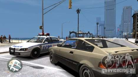 Map-Radar-HUD Pack для GTA 4 пятый скриншот