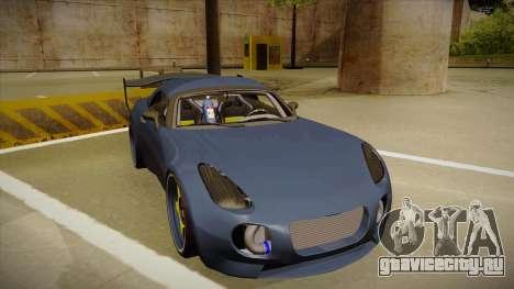 Pontiac Solstice Rhys Millen для GTA San Andreas вид слева
