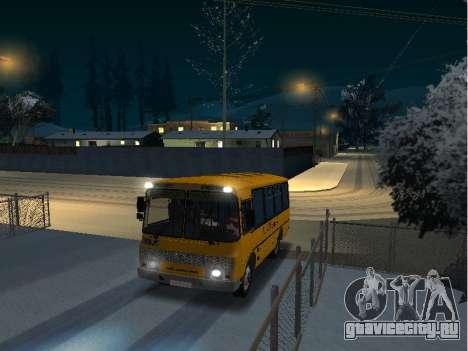 ПАЗ 32053-70 Школьный для GTA San Andreas