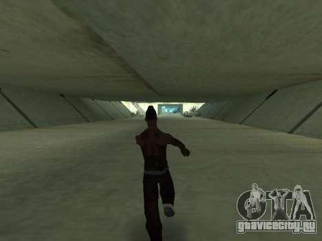 Сleo Танцы для GTA San Andreas третий скриншот