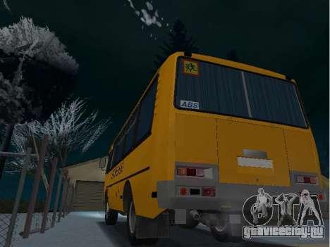 ПАЗ 32053-70 Школьный для GTA San Andreas вид слева