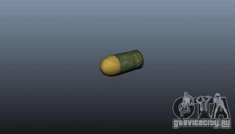 Гранатомёт XM-25 для GTA 4 четвёртый скриншот