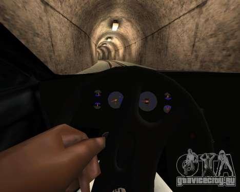 Тонированный премьер V2 для GTA San Andreas вид сзади
