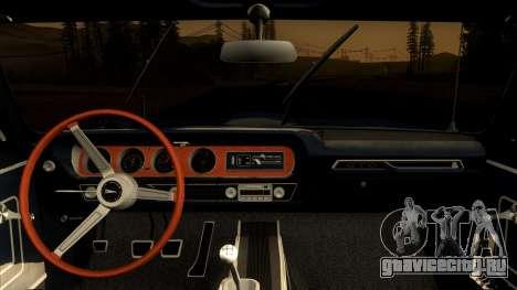 Pontiac Tempest LeMans GTO Hardtop Coupe 1965 для GTA San Andreas вид справа