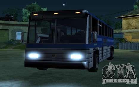 New Coach для GTA San Andreas