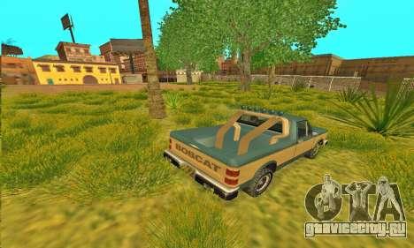 Bobcat Off-Road Броня для GTA San Andreas вид сзади слева