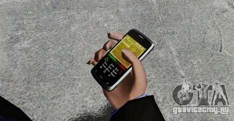 Коммуникатор ZTE Blade для GTA 4 второй скриншот