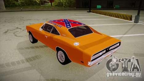 Dodge Charger 1969 (general lee) для GTA San Andreas вид сзади