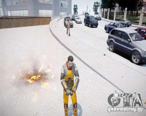 Gordon Freeman для GTA 4 второй скриншот