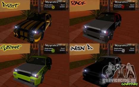 Blista Compact Type R для GTA San Andreas вид снизу