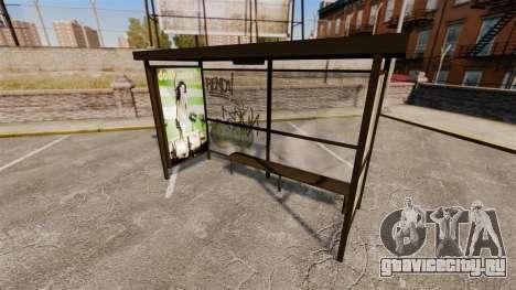 Реальная реклама на остановках для GTA 4 четвёртый скриншот