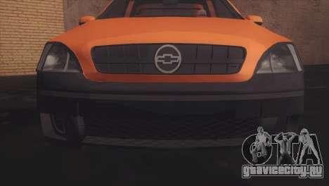Chevrolet Montana Combo для GTA San Andreas вид слева
