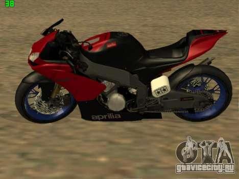Aprilia RS50 для GTA San Andreas
