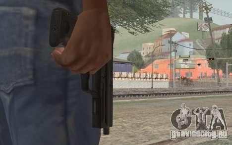 USP45 без глушителя для GTA San Andreas третий скриншот