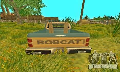 Bobcat Off-Road Броня для GTA San Andreas вид сзади