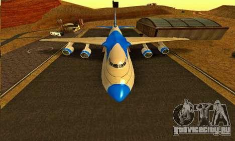 Andromada GTA V для GTA San Andreas вид справа