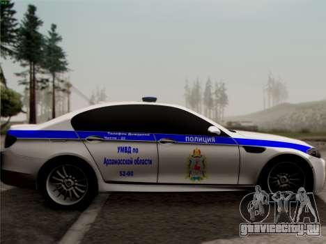 BMW M5 F10 УМВД для GTA San Andreas вид слева