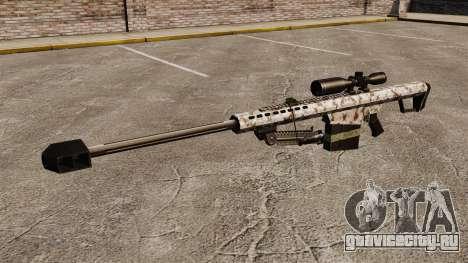 Снайперская винтовка Barrett M82 v5 для GTA 4 третий скриншот