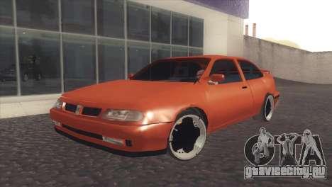 Seat Cordoba SX для GTA San Andreas