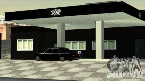 Гараж в Doherty БПАN для GTA San Andreas