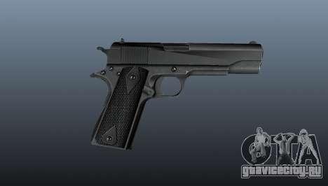 Пистолет M1911 v3 для GTA 4 третий скриншот