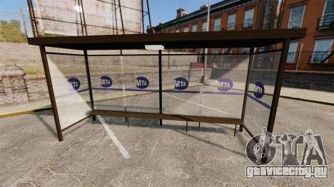 Реальная реклама на остановках для GTA 4 шестой скриншот
