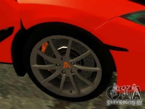 McLaren MP4-12C WheelsAndMore для GTA San Andreas вид сзади