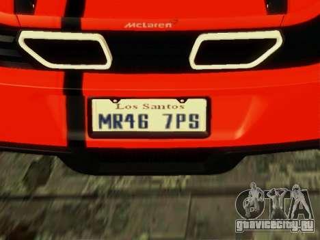 McLaren MP4-12C WheelsAndMore для GTA San Andreas вид справа