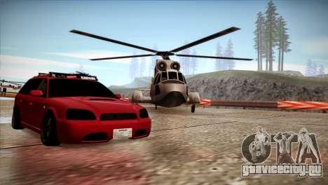 Subaru Legacy Wagon Hellaflush для GTA San Andreas