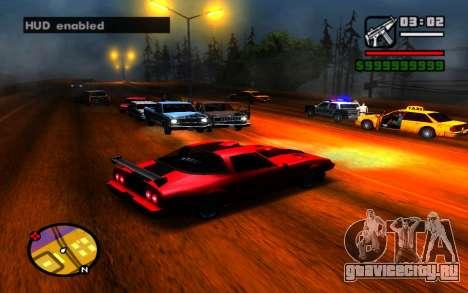 Скрываем HUD для GTA San Andreas третий скриншот