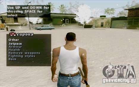 Weapons Menu Mod для GTA San Andreas третий скриншот