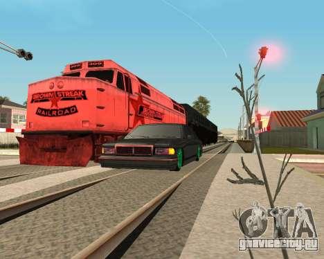 Тонированный премьер V2 для GTA San Andreas
