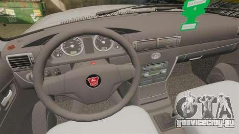 ГАЗ-3110 Волга Купе для GTA 4