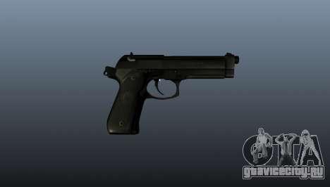 Пистолет Beretta M9 для GTA 4 третий скриншот