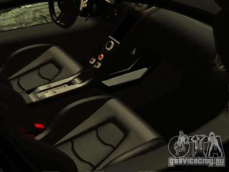 McLaren MP4-12C WheelsAndMore для GTA San Andreas вид сверху