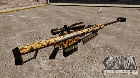 Снайперская винтовка Barrett M82 v10 для GTA 4 второй скриншот