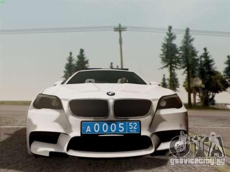 BMW M5 F10 УМВД для GTA San Andreas вид сзади