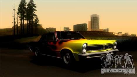 Pontiac Tempest LeMans GTO Hardtop Coupe 1965 для GTA San Andreas вид сверху
